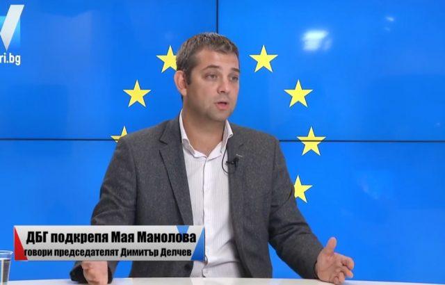 Димитър Делчев разкри има ли разкол в ДБГ и какво трябва да се промени в държавата