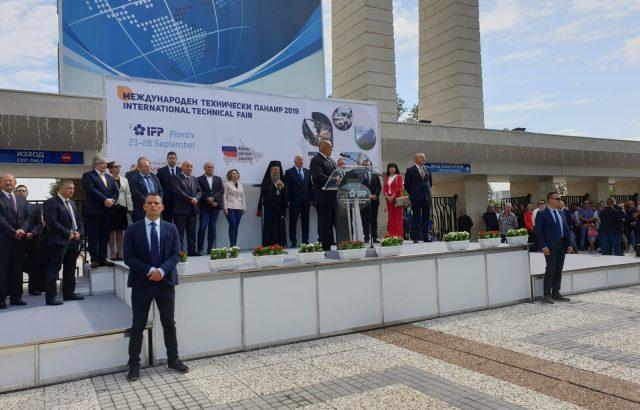 Борисов откри Пловдивския панаир заедно с руския посланик