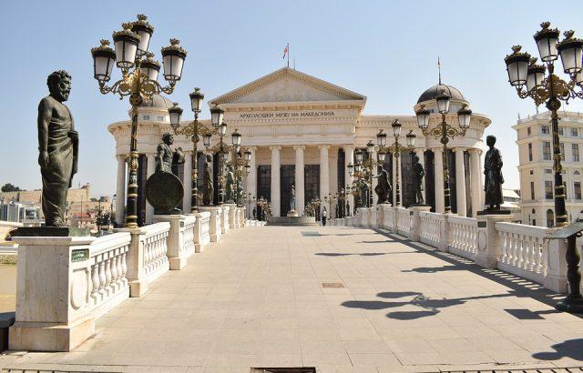 Парламентът на Северна Македония освободи от длъжност арестуваната прокурорка