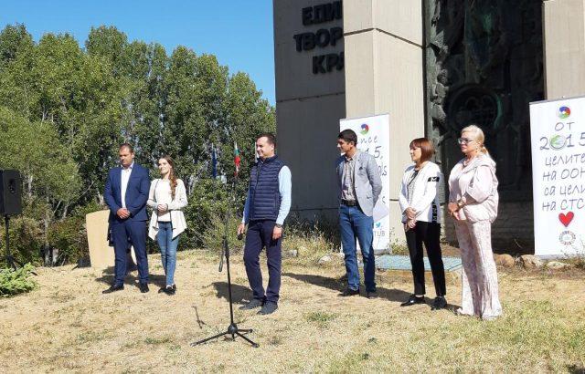 Зам.-министър Павлов се включи в честване по повод  Световния ден на мира