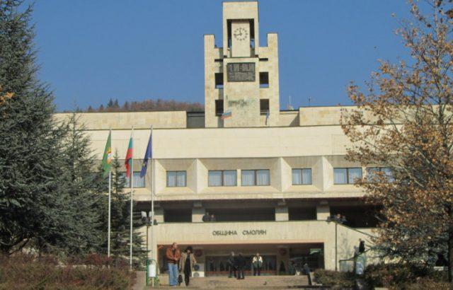 Седем Смолянски села с временни кметове за местните избори