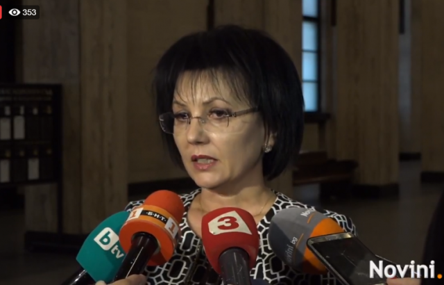 Арнаудова: В БФС Спецпрокуратурата разследва корупционни престъпления против спорта