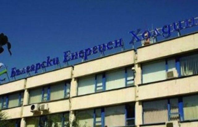 КПКОНПИ установи конфликт на интереси при бившия директор на БЕХ