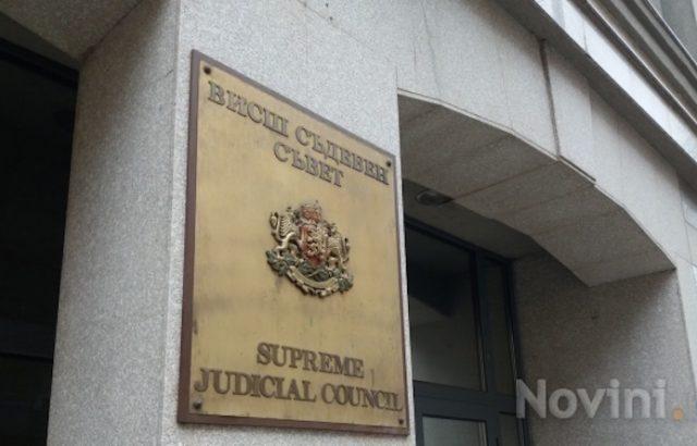 Висшият съдебен съвет избира утре главен прокурор