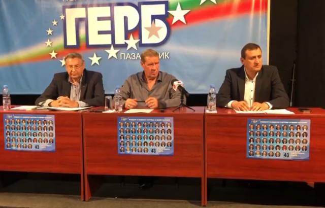 Иван Панайотов от ПП ГЕРБ представи програма за ускорен икономически растеж на Община Пазарджик