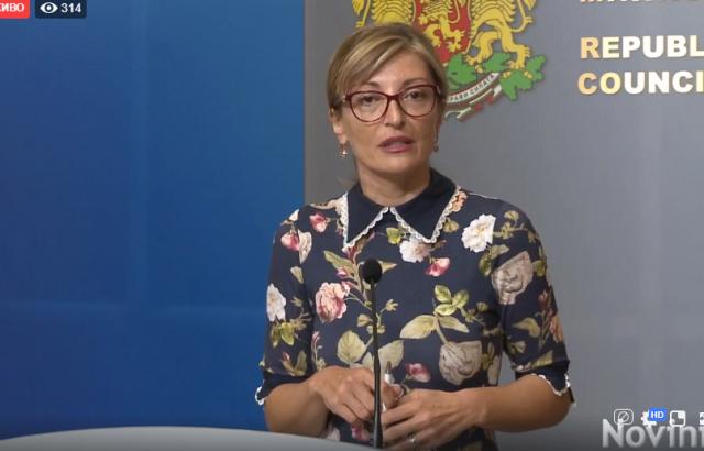 Захариева ще приеме министъра на външните работи и европейските въпроси на Словакия Мирослав Лайчак