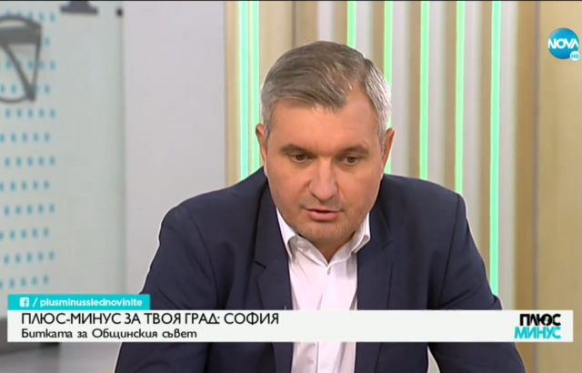 Елен Герджиков: София няма време за губене, трябват ни хора с опит като Йорданка Фандъкова