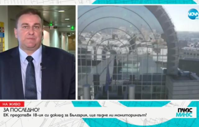 Емил Радев: Голям успех за България, справили сме се с реформите