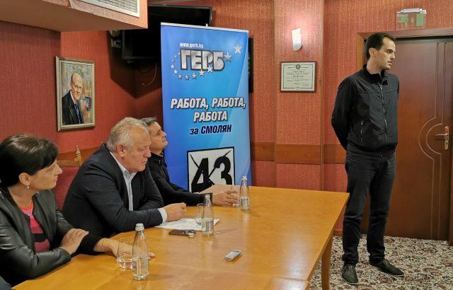 Кандидатът на ГЕРБ за кмет на Смолян Николай Мелемов на среща с бизнеса в града