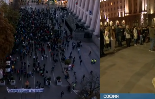 Протест в центъра на столицата срещу избора на Иван Гешев за главен прокурор