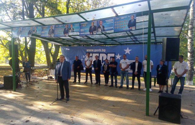 Кандидатът на ГЕРБ за Радомир обеща разширяване на транспорта до с. Дрен