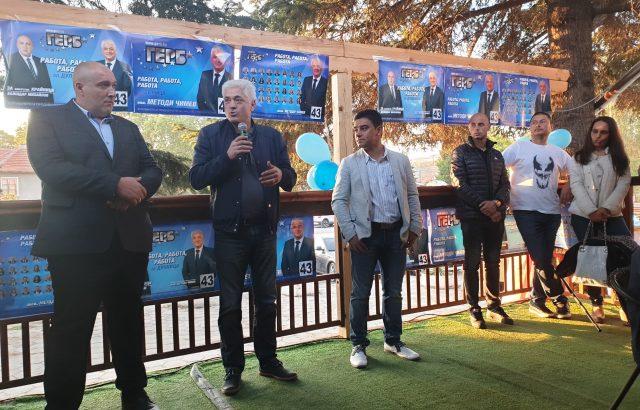 Кандидат-кметът на ГЕРБ за Дупница Методи Чимев гарантира мащабни инвестиции в инфраструктурата на Крайници и Червен брег