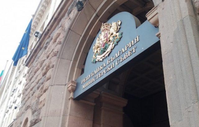 Правителството изплати 94 400 лв. на пострадали от забавено правосъдие