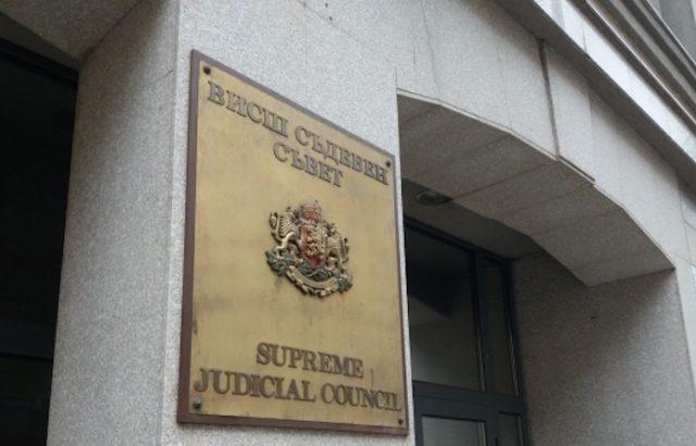 Днес се избира нов главен прокурор