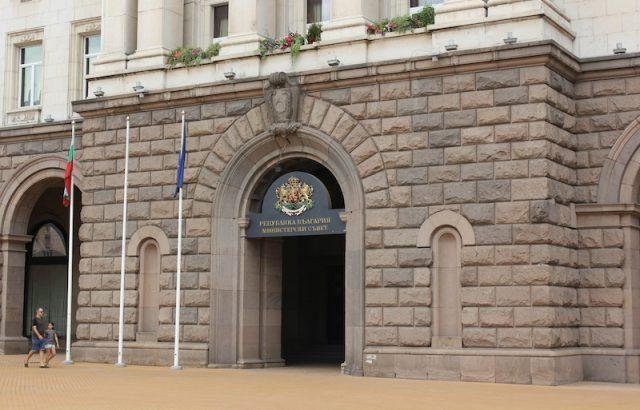МС ще разгледа проект на постановление за насърчаване на инвестициите