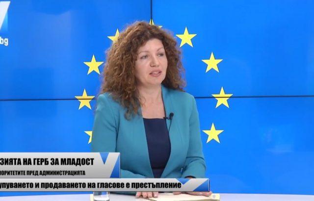 """Мария Илиева, ГЕРБ: Искам да върнем ритъма на живот в """"Младост"""""""