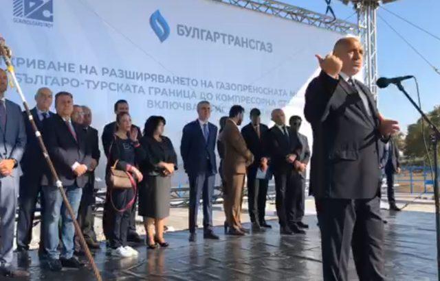 """Борисов откри част от """"Балкански поток"""" и напомни: Докато другите говориха, ние строихме"""