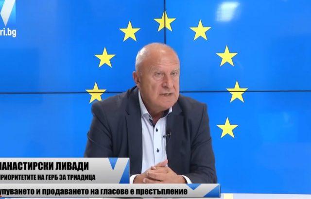 """Николай Терзиев разкри какви проблеми имат кварталите от район """"Триадица"""""""
