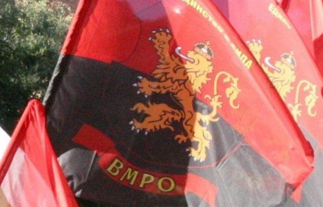 ВМРО отбелязва тържествено 126 г. от основаването си