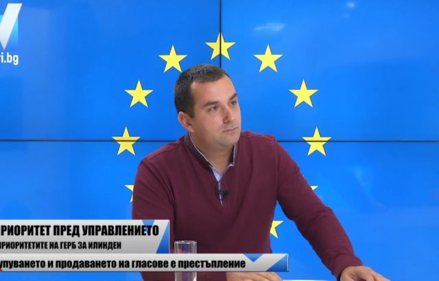 """Иван Божилов, кандидат за кмет от ГЕРБ, разкри какви са проблемите в район """"Илинден"""""""