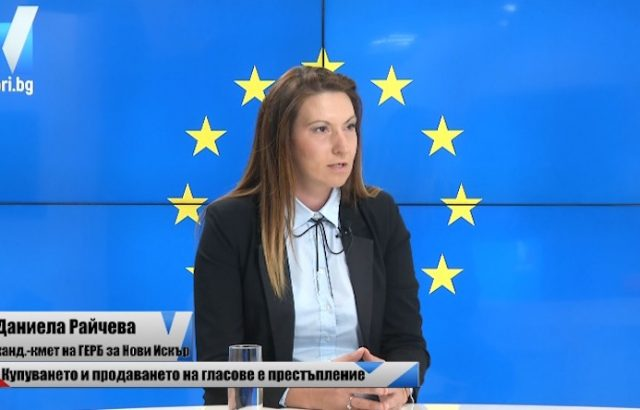 """Даниела Райчева, кандидат за кмет на район """"Нови Искър"""" от ГЕРБ: Когато поех управлението, всичко беше занемарено"""