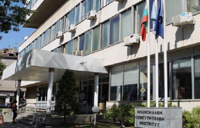 Надзорният съвет на НОИ утвърди проекта на ДОО