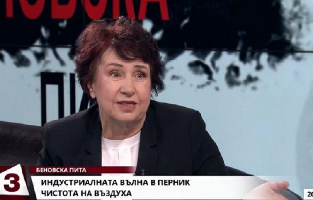 Вяра Церовска ще работи за по-чист въздух в Перник