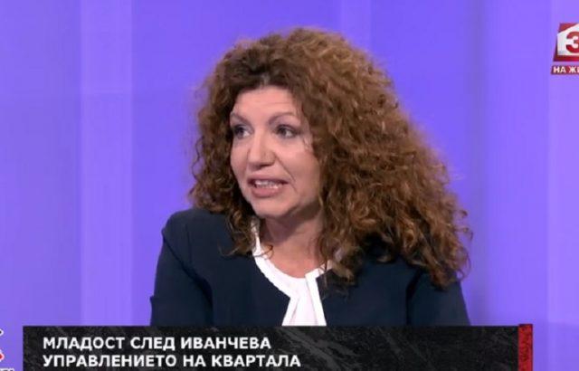 """Мария Илиева: Развитието на """"Младост"""" е на пауза"""