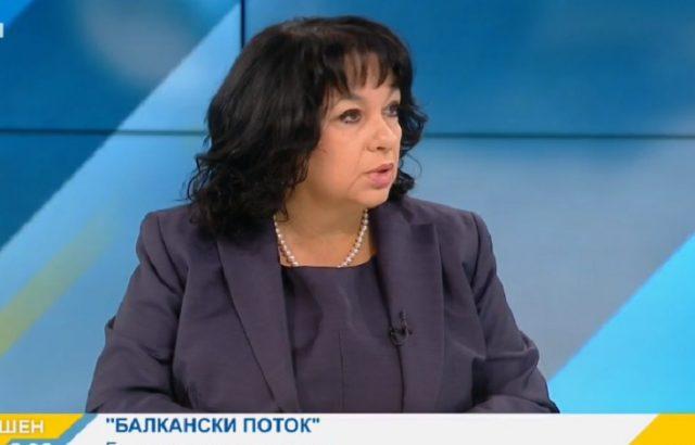 Теменужка Петкова: До 2021 ще е готов Балкански поток