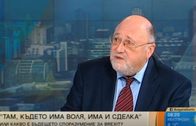 Александър Йорданов: Северна Македония трябва да получи дата за старт на преговори с ЕС