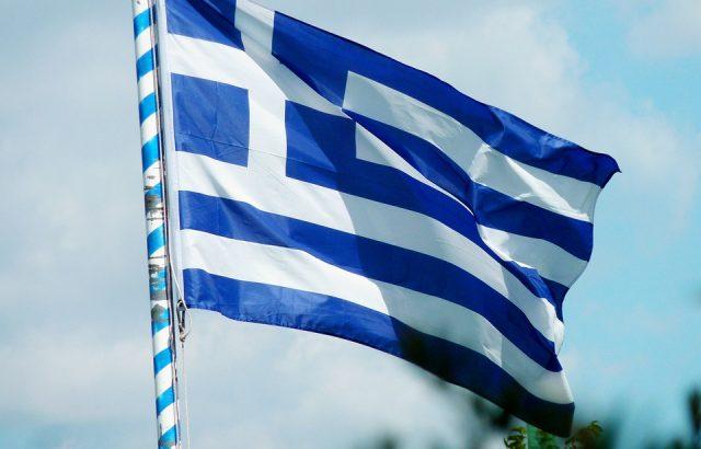 Гърция е разочарована от блокирането на пътя на Република Северна Македония към ЕС