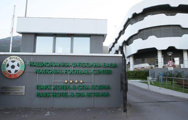 Прокуратурата засега няма да предостави информация за разследването в БФС