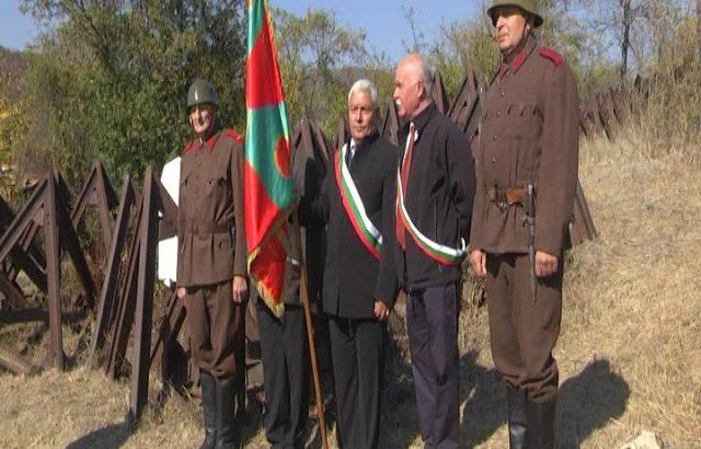 Почетоха паметта на бойците от Парашутната дружина