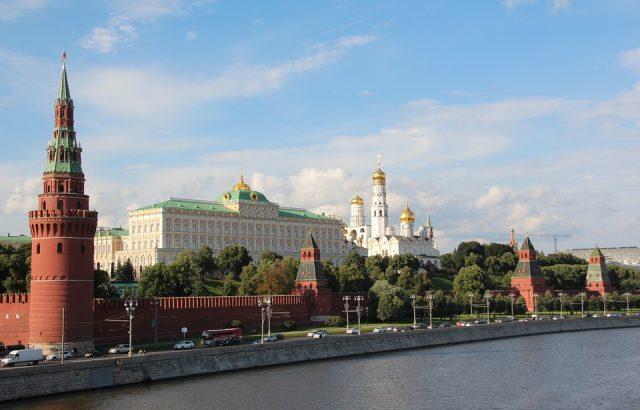 Москва чака официален отговор от Вашингтон за посещението на Тръмп